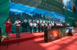 The 1st Session of Yichun Natural Ecology International Photography Festival ends last week