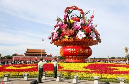 Celebration of China's 67th National Day