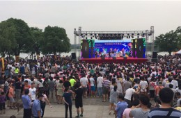 2017 Sino-French Music Festival begins in Caidian of Wuhan