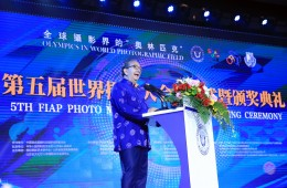The 5th FIAP Photo Meeting closed in Qingdao