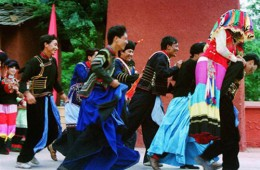 Traditional Marriage Customs of Yi Minority