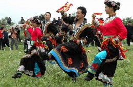 Flourishing Literature and Art of Yi Ethnic Minority
