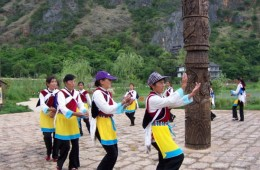 Traditional Art and Culture of Naxi People