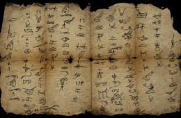 Dongba Literature of Naxi People