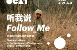Follow_Me: New narratives in contemporary photography, China-Switzerland