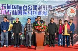 Global Photography visits Baiyin City for business cooperation