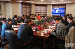 Delegation of Tonghua City visits Global Photography for cooperation project