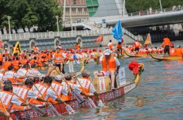Haihe River Dragon Boat Competition