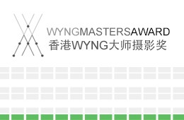 WYNG Masters Award call for submissions