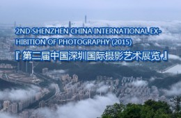 2nd Shenzhen China International Exhibition of Photography 2015