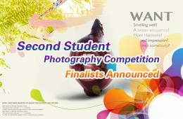 The Second Student Photography Competition Finalists Announced