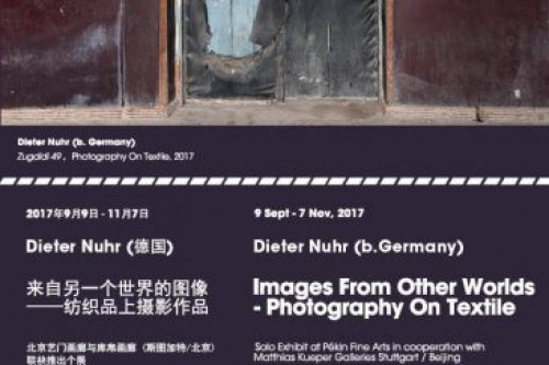 Dieter Nuhr: Works From Other Worlds