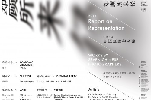 Report on Representation