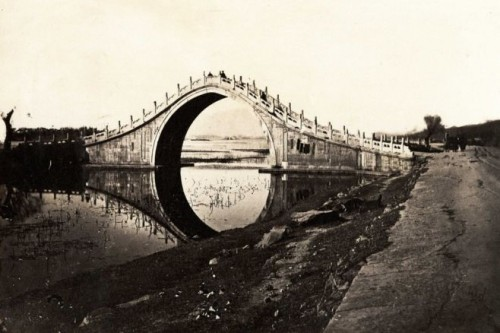 Qing Dynasty Peking: Thomas Child's Photography