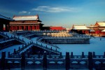 Images of the Forbidden City: Chinese Intelligence and Memory III[4]